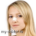 Контурная пластика носа поможет избежать операции - MY-DOKTOR.RU
