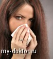 Коротко об аллергии - MY-DOKTOR.RU