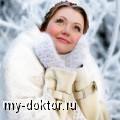 Косметические средства для ухода за собой в зимний период при беременности - MY-DOKTOR.RU