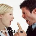Кризис семейной жизни - MY-DOKTOR.RU