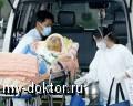 Кровоизлияние в мозг и его оболочки - MY-DOKTOR.RU