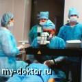 Лазер: универсальное средство на службе медицинских работников - MY-DOKTOR.RU