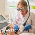 Лазерная эпиляция волос. Преимущества и недостатки - MY-DOKTOR.RU
