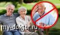 Лечение аденомы простаты - MY-DOKTOR.RU