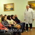 Лечение алкоголизма методом Довженко - MY-DOKTOR.RU