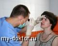Лечение гайморита - MY-DOKTOR.RU