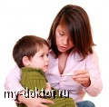 Лечение и профилактика ОРЗ у детей - MY-DOKTOR.RU