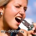 Лечение кариеса народными средствами - MY-DOKTOR.RU