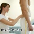 Лечение межпозвоночной грыжи без операции - MY-DOKTOR.RU