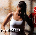 Лечение полипов шейки матки - MY-DOKTOR.RU