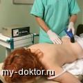 Лечение позвоночной грыжи - MY-DOKTOR.RU