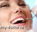 Лечение среднего кариеса - MY-DOKTOR.RU