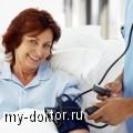 ������� � ��������� - MY-DOKTOR.RU