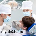 Лечение зубов в Праге - MY-DOKTOR.RU
