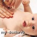 Лечим у малыша запоры - MY-DOKTOR.RU