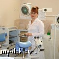 Личный доктор (вопрос-ответ) - MY-DOKTOR.RU