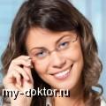 Линзы или очки? - MY-DOKTOR.RU