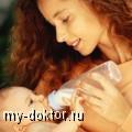 Лучшая детская смесь для старта - MY-DOKTOR.RU