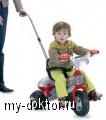 Детские игрушки - MY-DOKTOR.RU