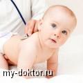 Лучший доктор для вашего ребенка - MY-DOKTOR.RU