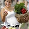 Макро- и микроэлементы в рационе беременных женщин - MY-DOKTOR.RU