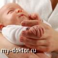Маленькая головная боль - повышенное внутричерепное давление у ребенка - MY-DOKTOR.RU