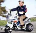 Маленьким полицейским - мотоцикл Peg Perego Raider Police - MY-DOKTOR.RU