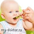 Малознакомый, но очень важный витамин К2 - MY-DOKTOR.RU