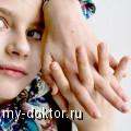 Маникюр и педикюр. Лечебные препараты для укрепления ногтей - MY-DOKTOR.RU