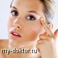 Маски от морщин вокруг глаз - MY-DOKTOR.RU
