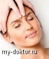 Массаж, как способ ухода за кожей головы - MY-DOKTOR.RU