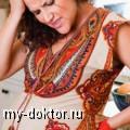 Месячные во время беременности: выясняем причины - MY-DOKTOR.RU