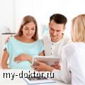 Методы лечения бесплодия - MY-DOKTOR.RU