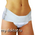 Методы лечения опущения матки - MY-DOKTOR.RU