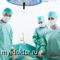 Методы лечения рака шейки матки в Израиле - MY-DOKTOR.RU