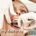 Методы удаления зубов - MY-DOKTOR.RU