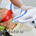 Минусы отбеливания зубов - MY-DOKTOR.RU