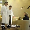 Мировое признание медицины Германии - MY-DOKTOR.RU