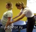 Многоплодная беременность - MY-DOKTOR.RU