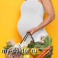 Можно ли поднимать тяжести беременным? - MY-DOKTOR.RU