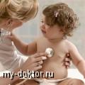 �� ������ � �������� (������-�����) - MY-DOKTOR.RU