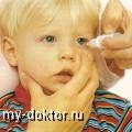 На вопросы отвечает офтальмолог детской клиники (вопрос-ответ) - MY-DOKTOR.RU