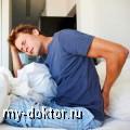 Наиболее распространенные онкозаболевания почек - MY-DOKTOR.RU