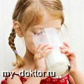 Нанокальцид - надежный источник кальция - MY-DOKTOR.RU