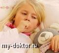 Народная медицина: два компресса от бронхита (идеально подходят детям) - MY-DOKTOR.RU