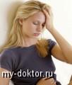 Нарушения менструального цикла - MY-DOKTOR.RU