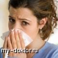 Насколько эффективно лечение гриппа и гастрита гомеопатическими методами? - MY-DOKTOR.RU