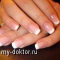 Натуральные ногти сейчас в тренде - MY-DOKTOR.RU