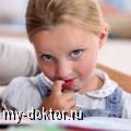 Не так страшна осень… (Вормил) - MY-DOKTOR.RU