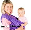 Недоношенные дети - MY-DOKTOR.RU